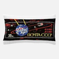 Soviet Cosmos Sputnik on Earth Orbit U Pillow Case