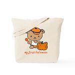 My First Halloween (Boy) Trick or Treat Bag