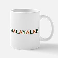 Malu Pride Mug