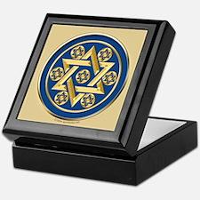 Star of David Gift Box Box