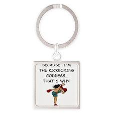martial arts jokes Keychains