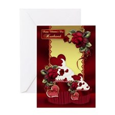 Husband Stylish Valentine Card Greeting Cards
