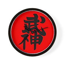 Bujin Kanji - Wall Clock