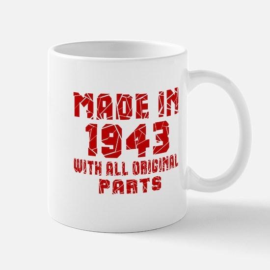 Epic Since 2007 Birthday Designs Mug