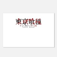 Tokyo Ghoul Logo Postcards (Package of 8)