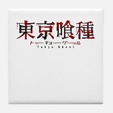 Tokyo Ghoul Logo Tile Coaster