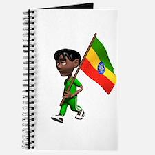 Ethiopia Boy Journal
