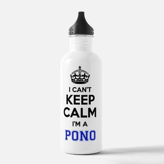 Cute Ponos Water Bottle