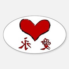 Chinese Love Tattoo Oval Decal