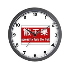 Spread to Fuck the Fruit, China Wall Clock