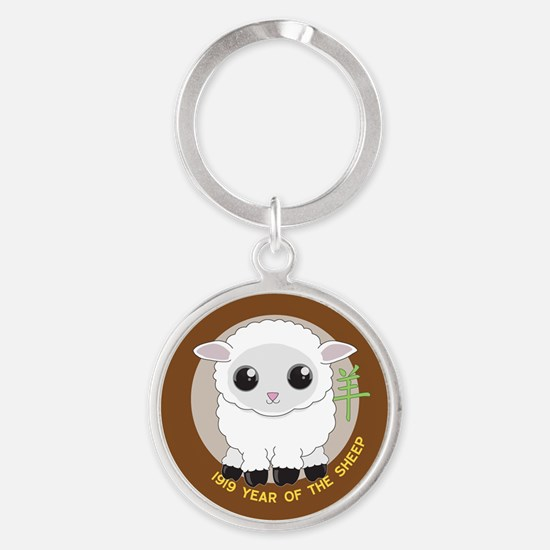 1919 Year of the Sheep Keychains