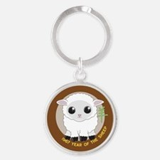 1967 Year of the Sheep Keychains