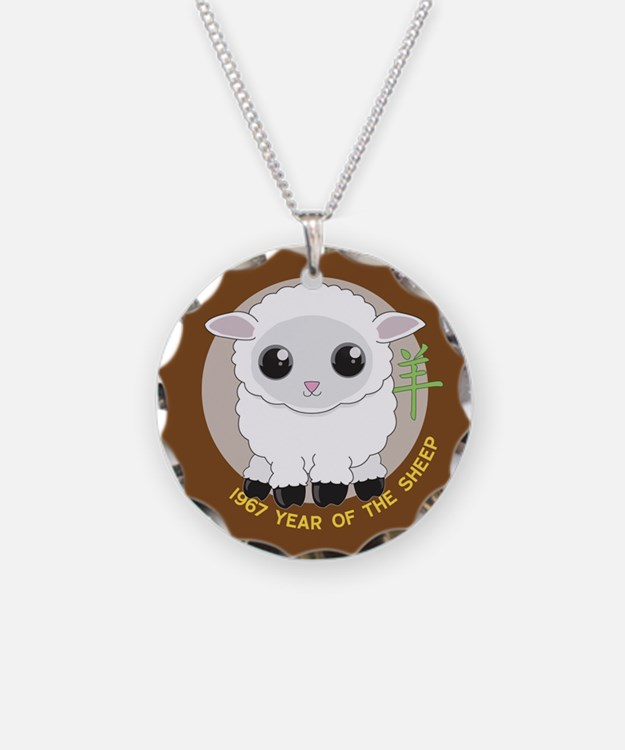 Engravable Chinese Zodiac Dog Tag Necklace: Chinese Zodiac Goat Designs