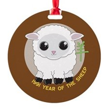 1991 Year of the Sheep Ornament