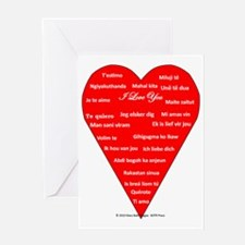 No Matter How You Say I Love You Greeting Card