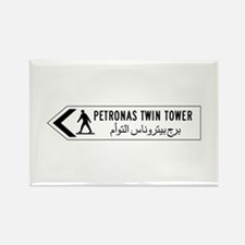 Petronas Twin Tower, Kuala Lumpur Rectangle Magnet
