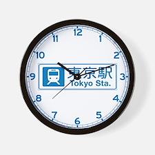 Tokyo Station, Tokyo, Japan Wall Clock