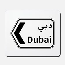 Dubai, UAE Mousepad