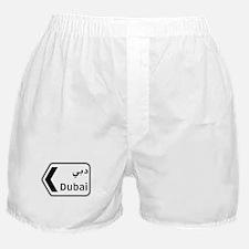 Dubai, UAE Boxer Shorts
