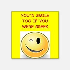 greek Sticker