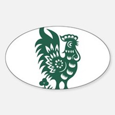 Rooster Chinese Astrological Zodiac Sign Decal