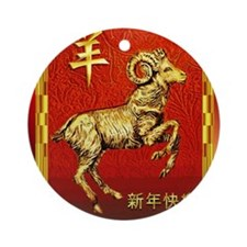 Golden Ram in Frame on Red for Chin Round Ornament