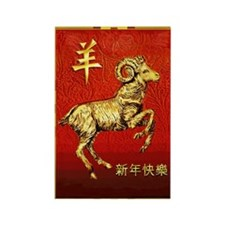 Golden Ram in Frame on Red for Ch Rectangle Magnet