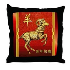 Golden Ram in Frame on Red for Chines Throw Pillow