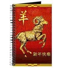 Golden Ram in Frame on Red for Chinese New Journal