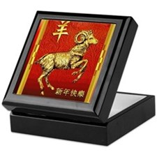 Golden Ram in Frame on Red for Chines Keepsake Box
