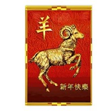 Golden Ram in Frame on Re Postcards (Package of 8)