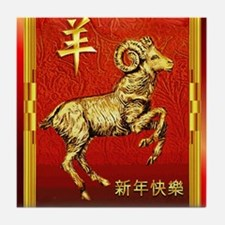 Golden Ram in Frame on Red for Chines Tile Coaster