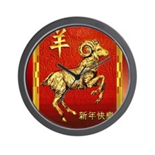Golden Ram in Frame on Red for Chinese  Wall Clock
