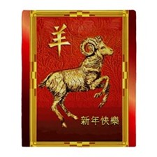 Golden Ram in Frame on Red for Chine Throw Blanket