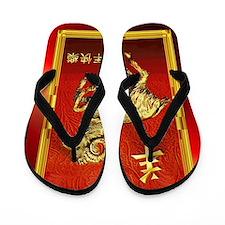 Golden Chinese Ram  Flip Flops
