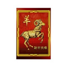 Chinese Golden Ram Rectangle Magnet