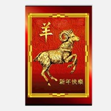 Chinese Golden Ram Postcards (Package of 8)
