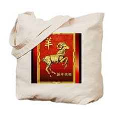 Chinese Golden Ram Tote Bag
