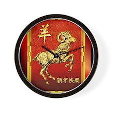 Chinese Golden Ram Wall Clock