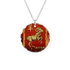 Chinese Golden Ram Necklace