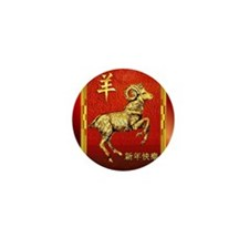 Chinese Golden Ram Mini Button