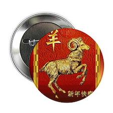"""Chinese Golden Ram 2.25"""" Button"""