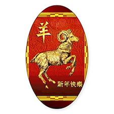 Chinese Golden Ram Bumper Stickers