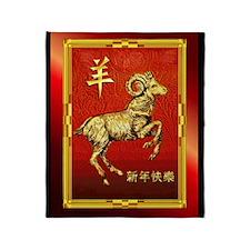 Chinese Golden Ram Throw Blanket