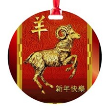 Gold Chinese Ram Ornament