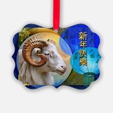 Ram Blue Chinese Lanten Ornament