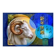 Ram Blue Chinese Lanten Postcards (Package of 8)