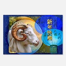 Ram Blue Chinese Lanten Postcards (Package of 8)
