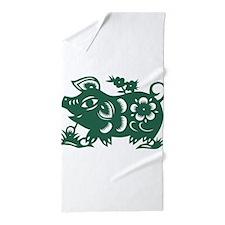 Pig Chinese Asian Astrology Zodiac Sig Beach Towel