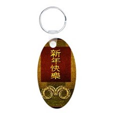 Chinese Ram's Horns Keychains